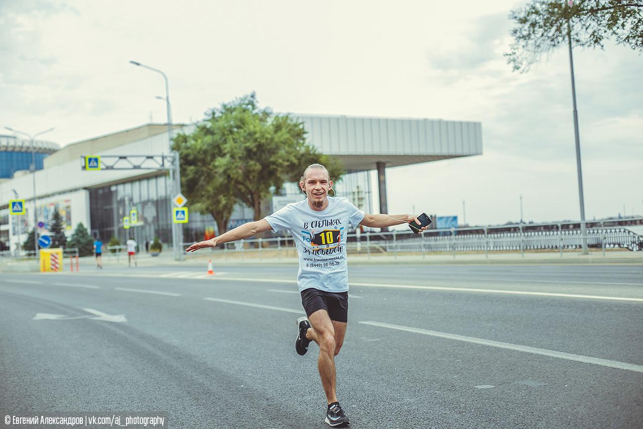 Волгоградский марафон